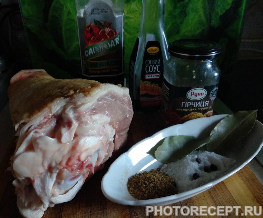 Фото рецепта - Свиная рулька - шаг 1