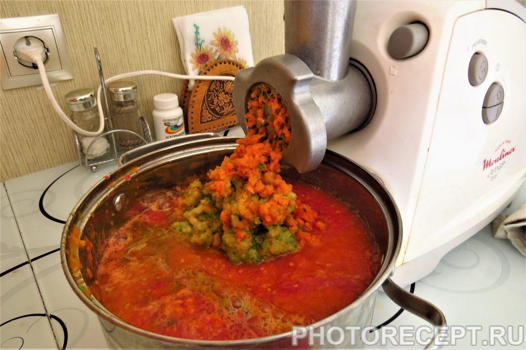 Фото рецепта - Аджика от холостяка - шаг 4