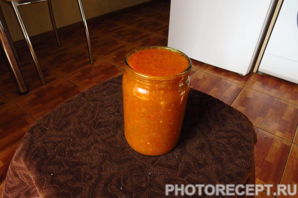 Фото рецепта - Аджика от холостяка - шаг 9