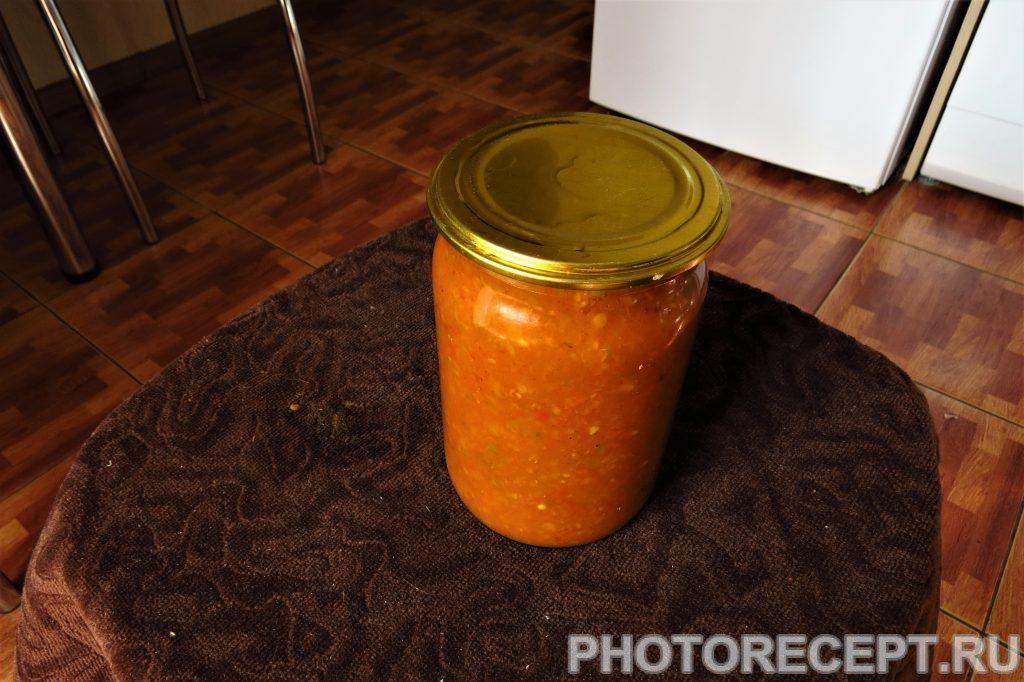 Фото рецепта - Аджика от холостяка - шаг 10