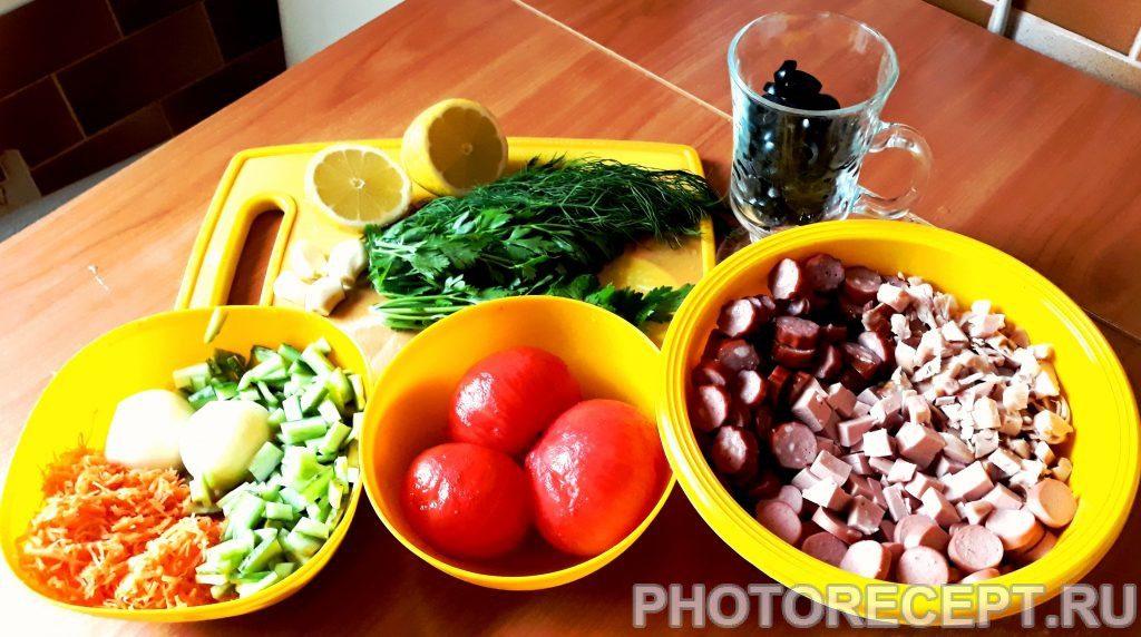 Фото рецепта - Солянка сборная мясная - шаг 2
