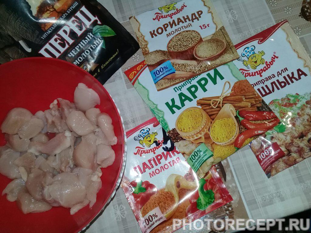 Фото рецепта - Куриное мясо с грибами в белом соусе - шаг 1