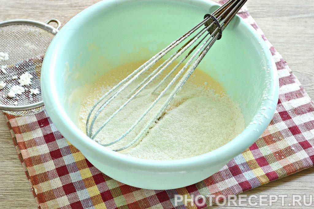 Фото рецепта - Быстрое тесто для пиццы на майонезе с цельнозерновой мукой - шаг 4