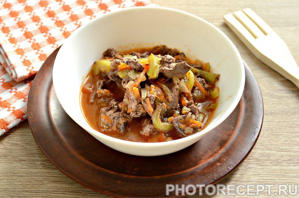 Фото рецепта - Печень куриная, тушеная с овощами на сковороде - шаг 6