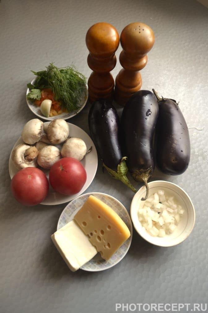 Фото рецепта - Запечёные баклажаны с овощами и сыром - шаг 1