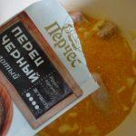 Фото рецепта - Куриные крылья с картофелем в мультиварке - шаг 4