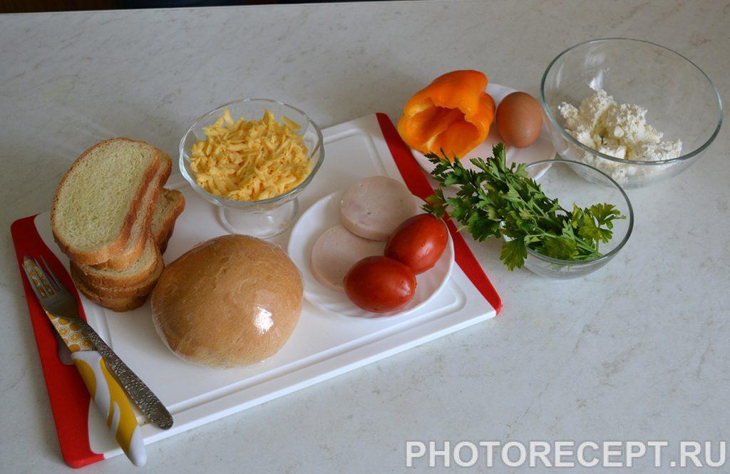 Фото рецепта - Ланч в школу - шаг 1