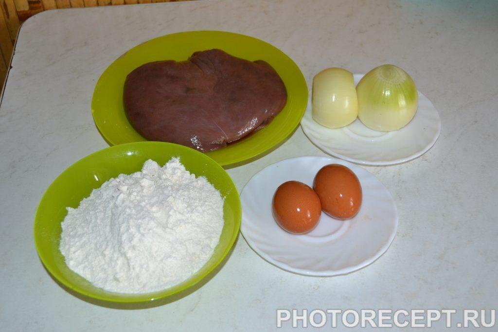 Фото рецепта - Печеночные оладьи - шаг 1