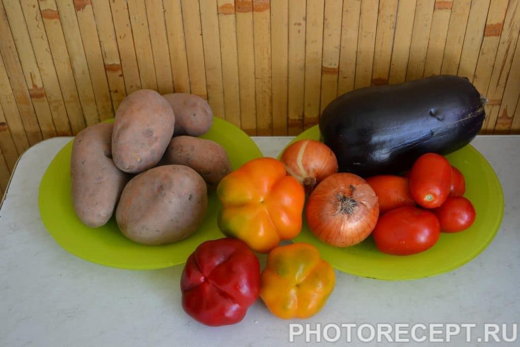 Фото рецепта - Запеченные овощи с фаршем - шаг 1