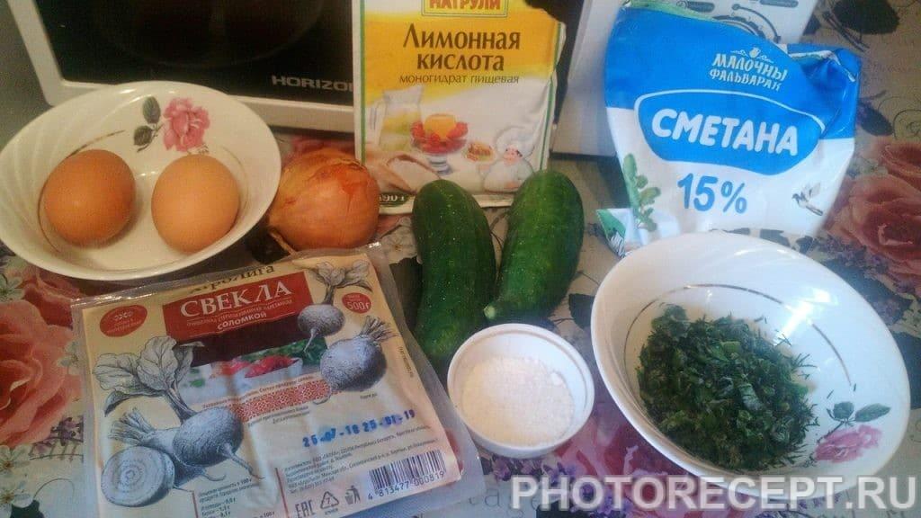 Фото рецепта - Свекольник холодный - шаг 1