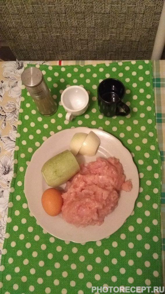 Фото рецепта - Котлеты куриные с кабачком - шаг 1