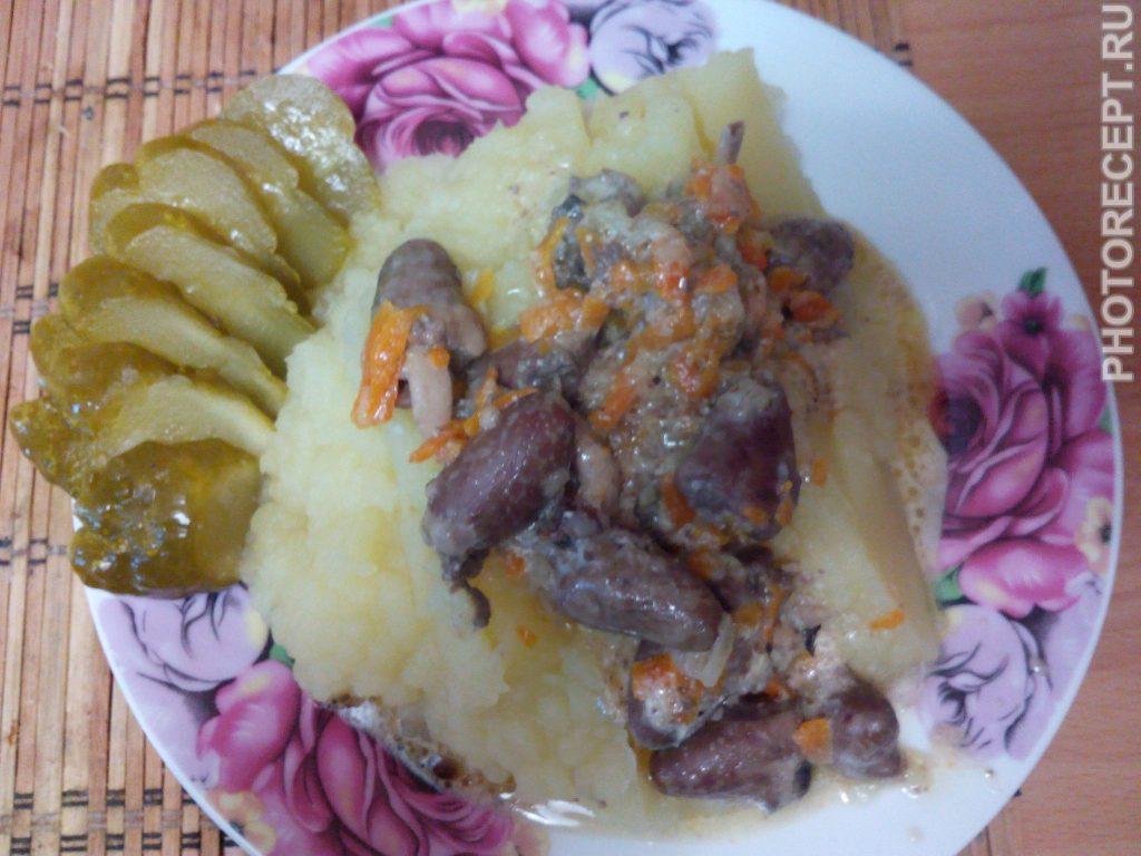 Фото рецепта - Сердечки в сметане с картофельным пюре - шаг 6