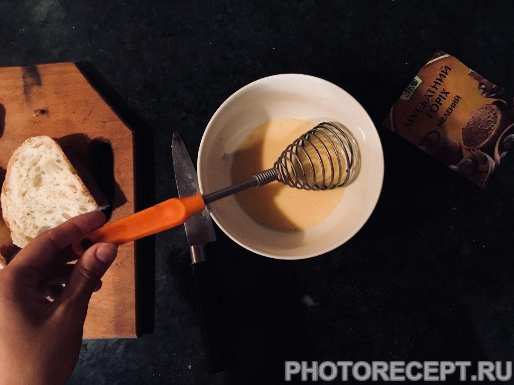 Фото рецепта - Завтрак по-французски: тосты с яблоками - шаг 2