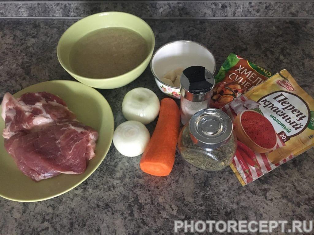 Фото рецепта - Плов с куркумой - шаг 1