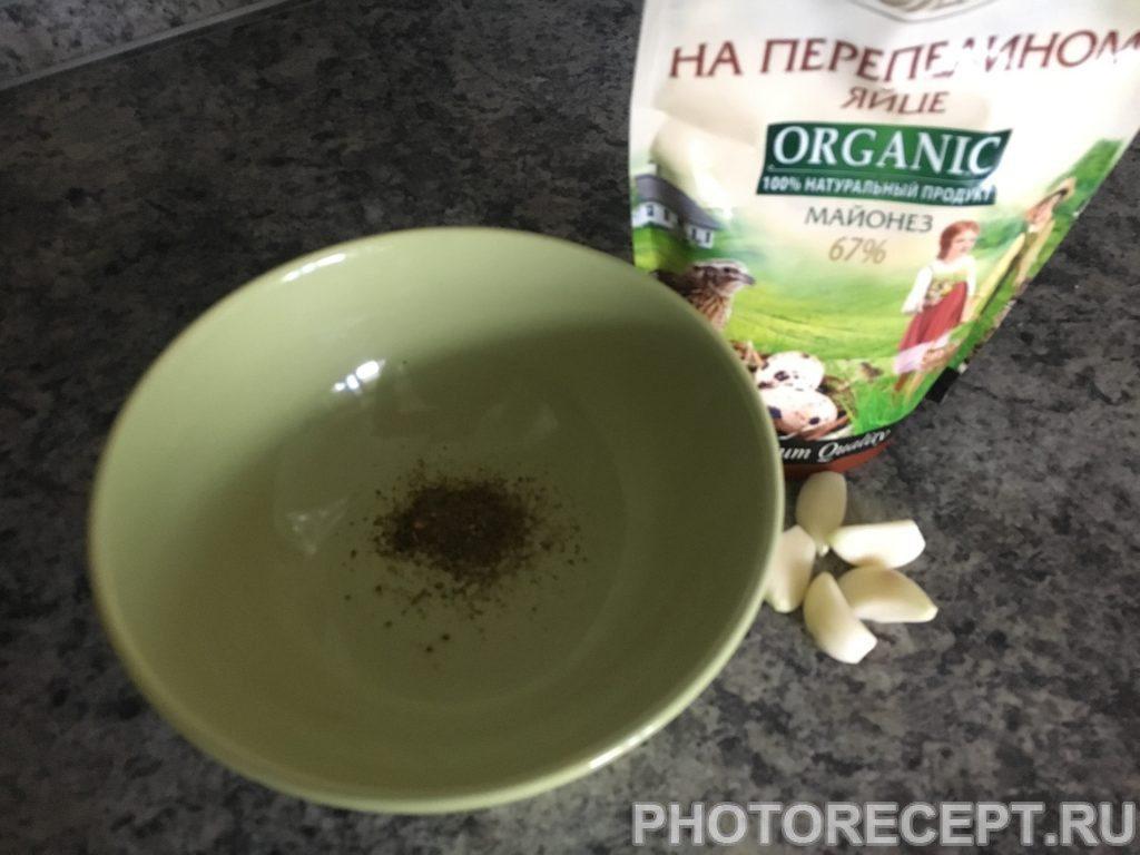 Фото рецепта - Конвертики из куриного филе с сыром - шаг 4