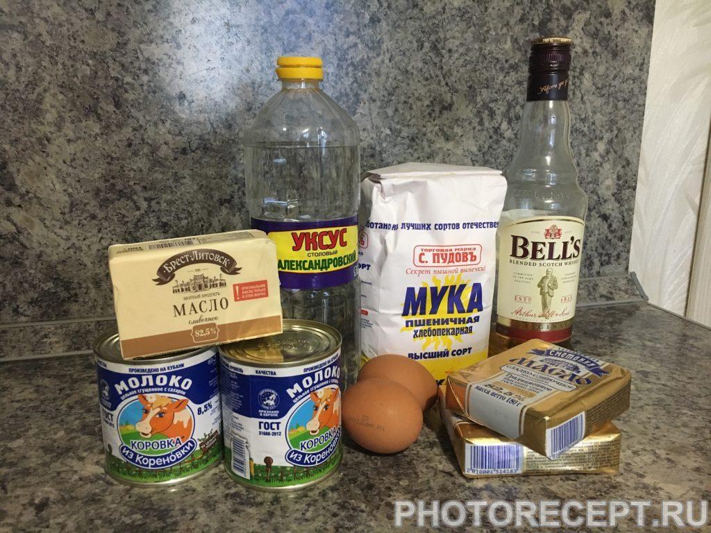 Фото рецепта - Торт Наполеон домашний - шаг 1