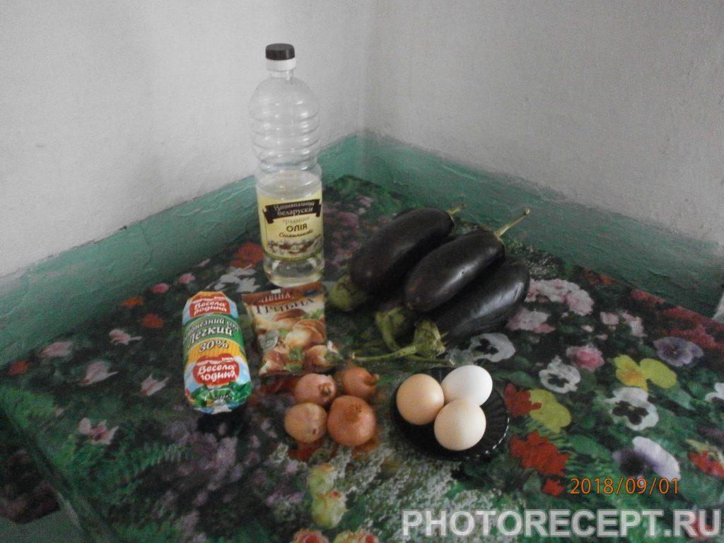 Фото рецепта - Баклажаны жареные под «грибы» - шаг 1