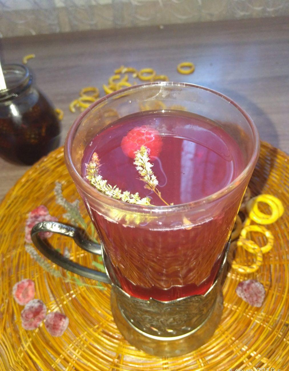 Ягодный чай с мятой