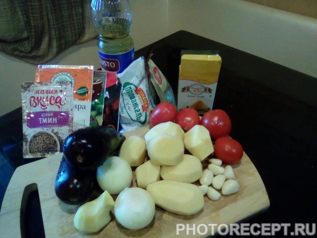 Фото рецепта - Запеченные баклажаны с картофелем и сыром - шаг 1