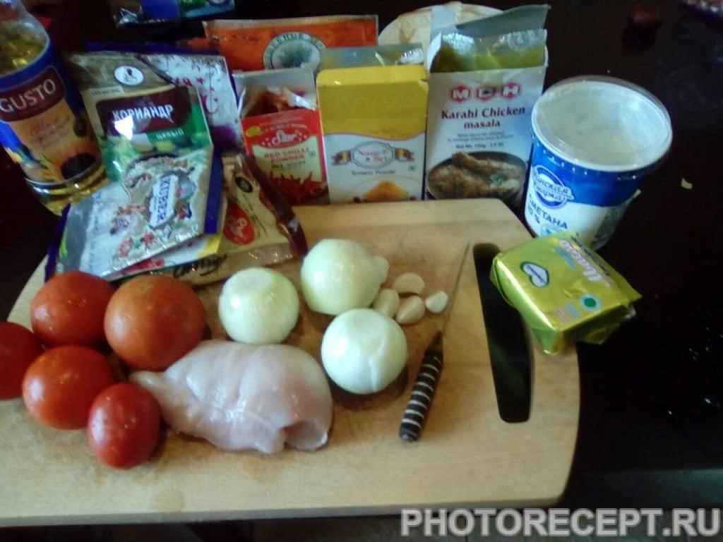 Фото рецепта - Индийская курочка - шаг 1