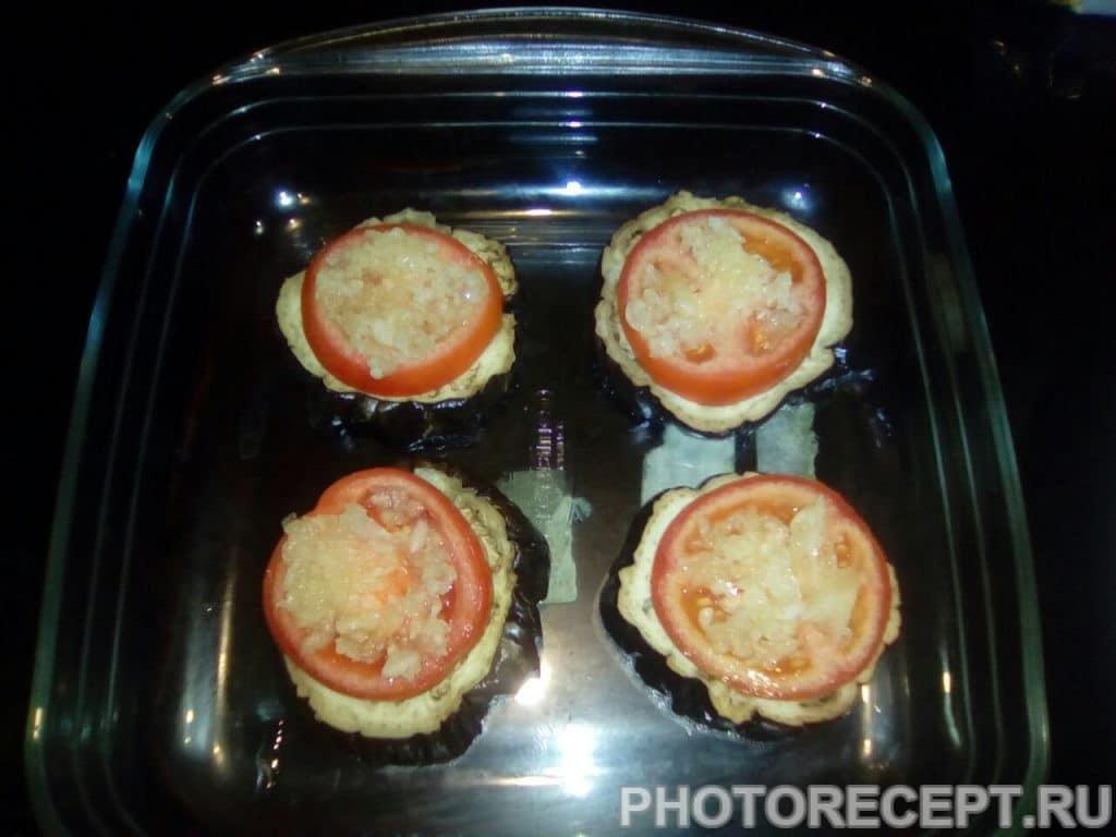Фото рецепта - Закуска из баклажанов - шаг 9