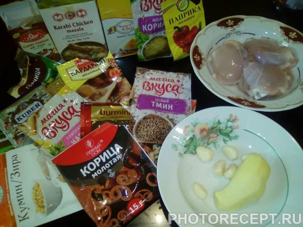 Фото рецепта - Куриные бедра по-индийски - шаг 1