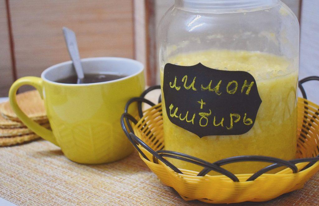 Фото рецепта - Лимонно-имбирное «варенье» - шаг 6
