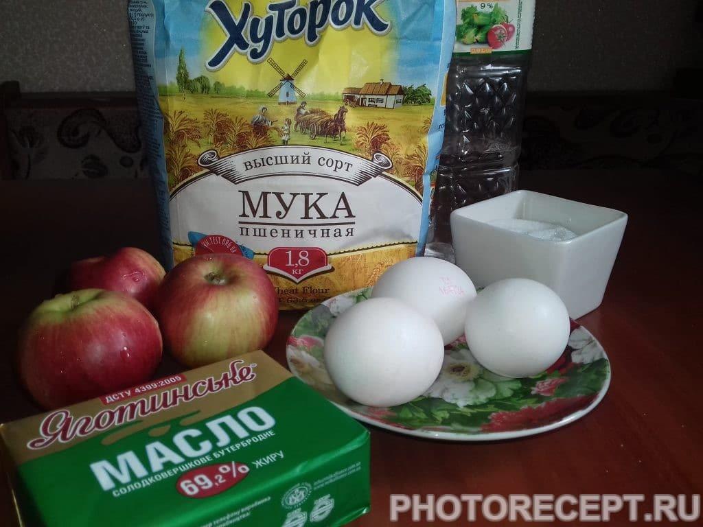 Фото рецепта - Яблочный пирог - шаг 1