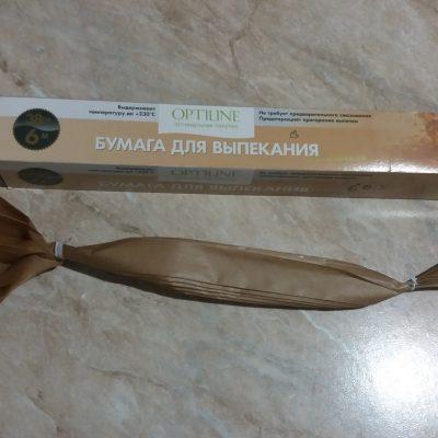 Фото рецепта - Стейк зубатки, запеченный в пергаментной корзинке - шаг 3
