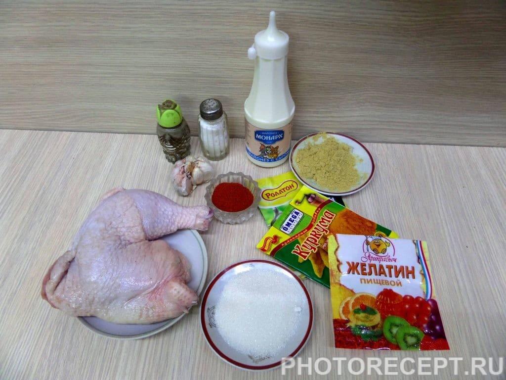 Фото рецепта - Домашняя ветчина с курицей - шаг 1