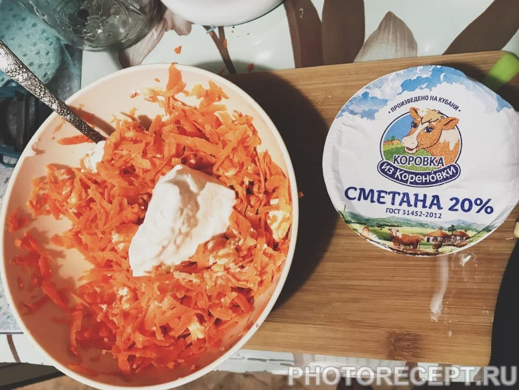 Фото рецепта - Морковный салат «Сливочная нежность» - шаг 4