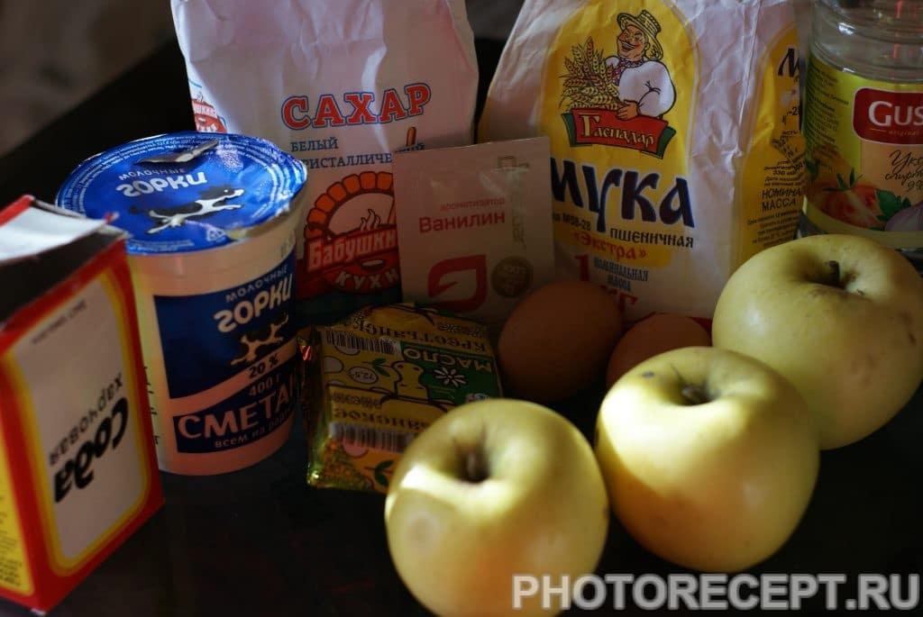 Фото рецепта - Вкусный и простой яблочный пирог - шаг 1