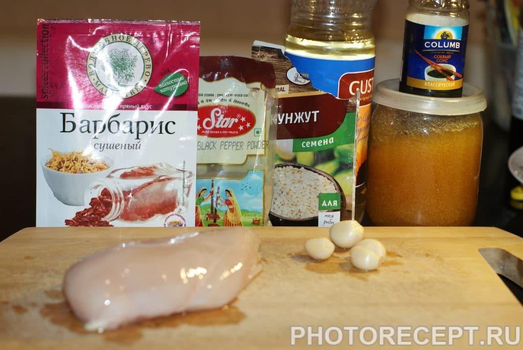 Фото рецепта - Куриное филе по-китайски - шаг 1