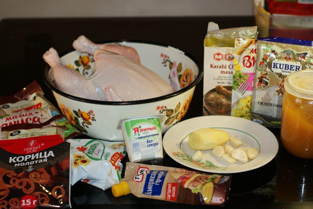 Фото рецепта - Курица запеченная целиком в духовке - шаг 1