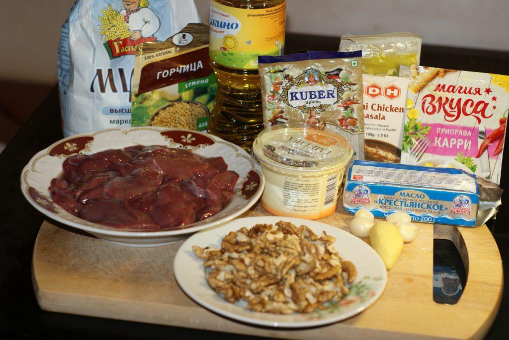 Фото рецепта - Печень куриная в ореховом соусе - шаг 1