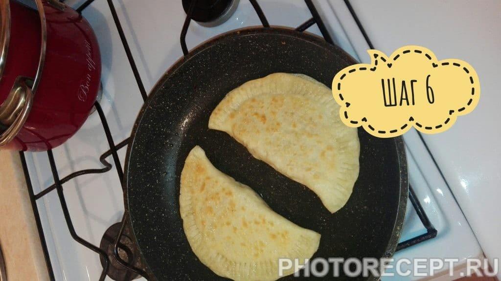 Фото рецепта - Чебуреки - шаг 6