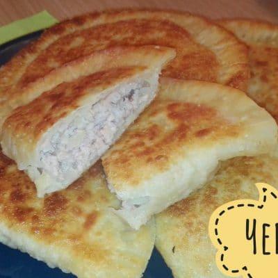Чебуреки - рецепт с фото