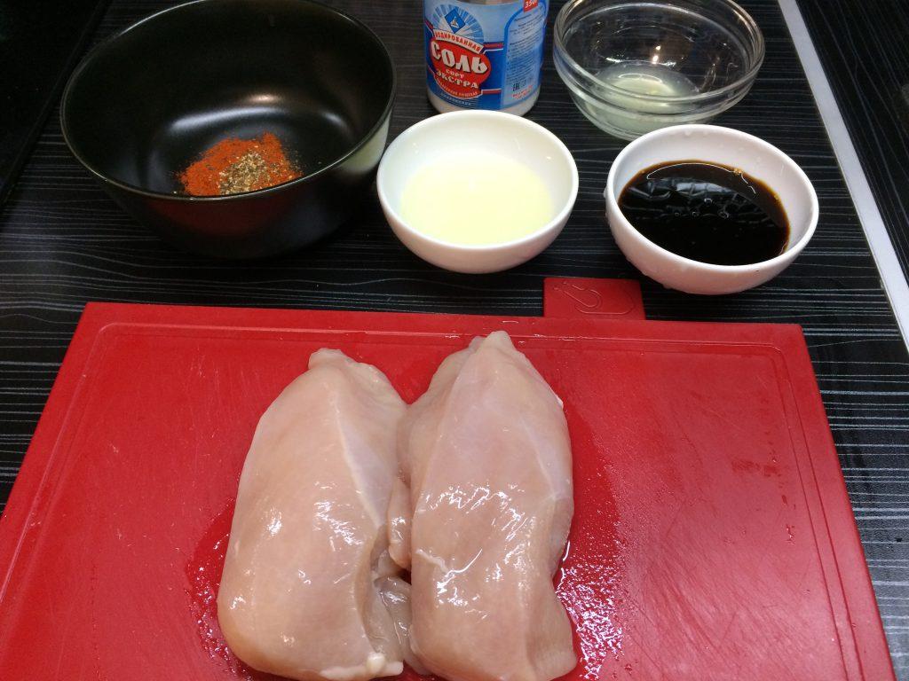 Фото рецепта - Пикантная куриная грудка - шаг 1