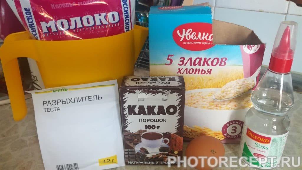 Фото рецепта - ПП кекс из овсянки за 3 минуты - шаг 1