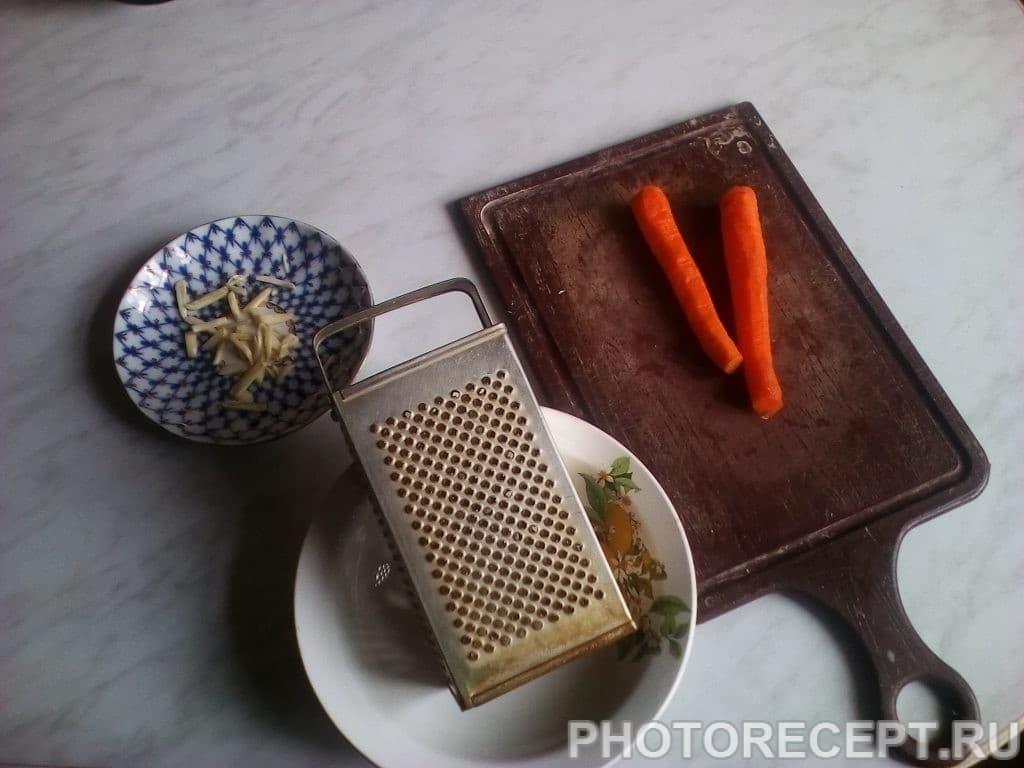 Фото рецепта - Карп в духовке - шаг 2