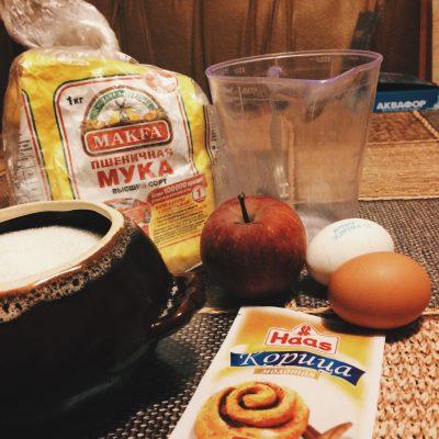 Фото рецепта - Простой и вкусный яблочный пирог - шаг 1