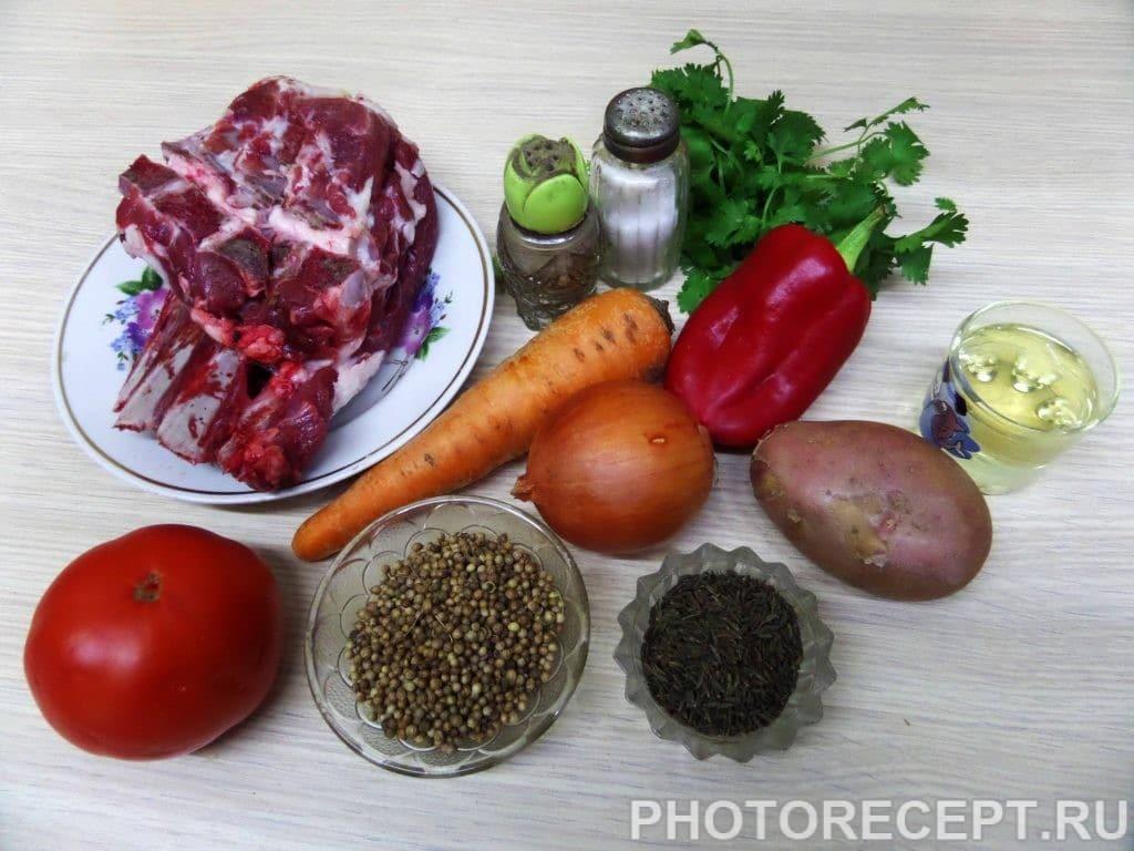 Фото рецепта - Шурпа с бараниной в казане по-узбекски - шаг 1