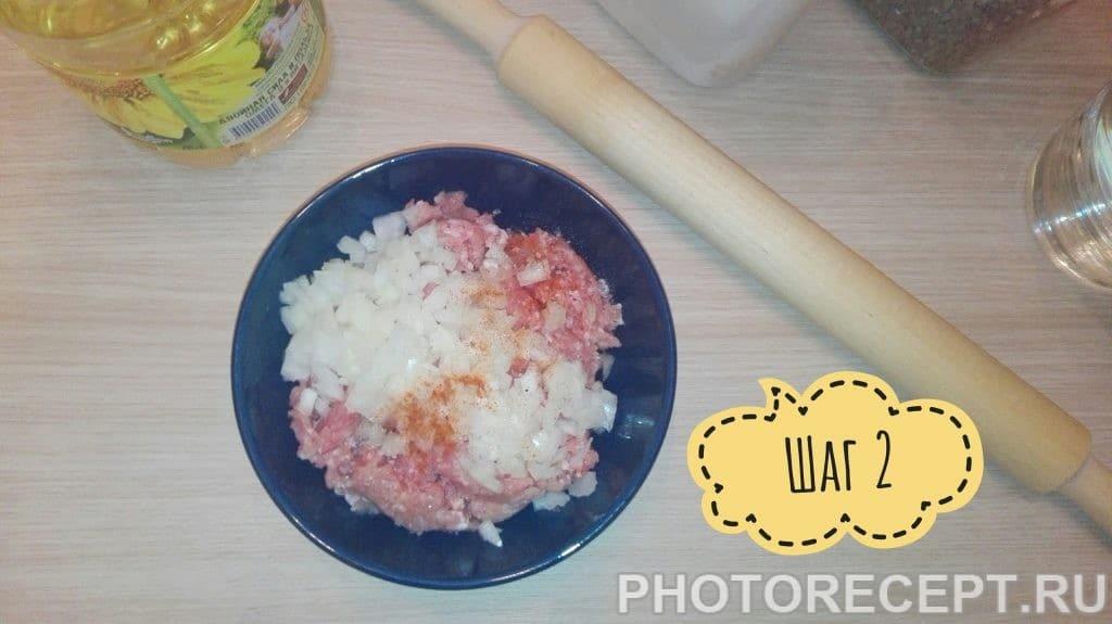 Фото рецепта - Чебуреки - шаг 2