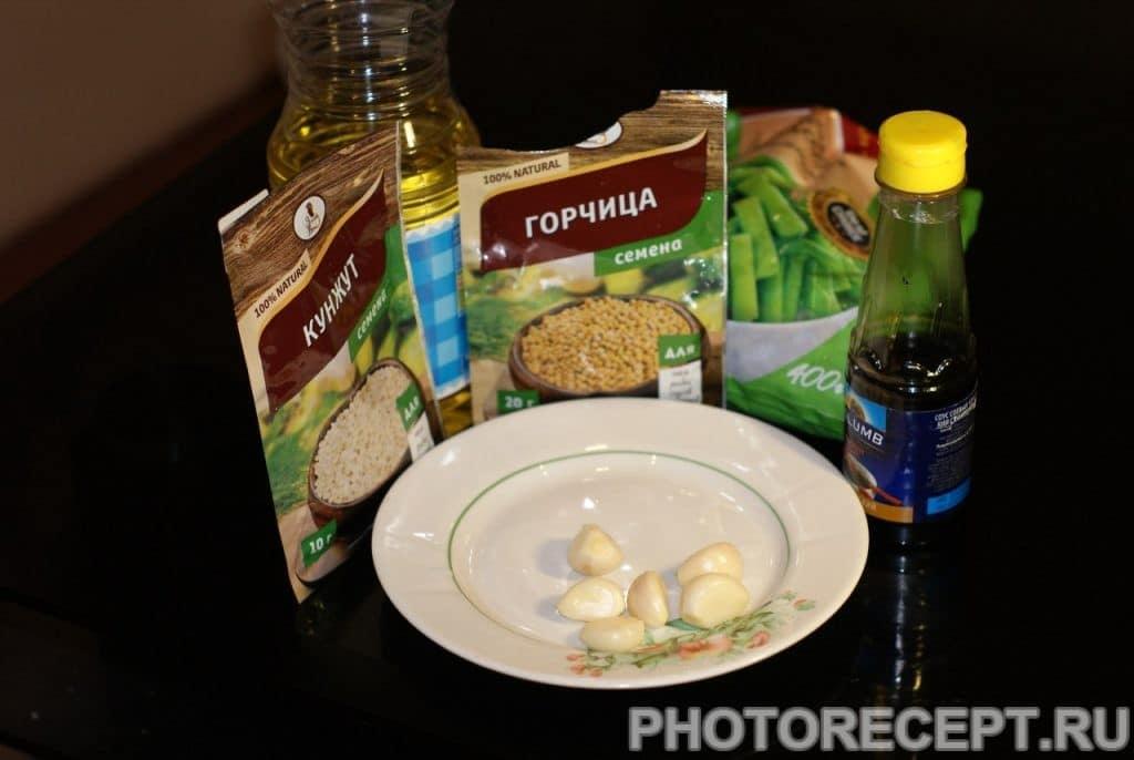 Фото рецепта - Жаренная стручковая фасоль с кунжутом - шаг 1