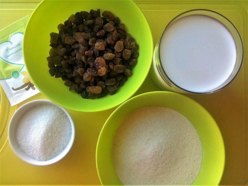 Фото рецепта - Манные мини-пудинги - шаг 1