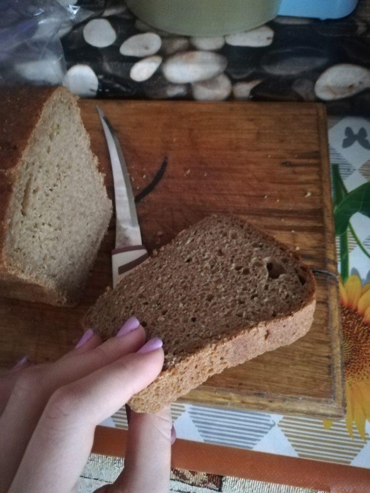 Фото рецепта - Яичница в хлебе - шаг 1