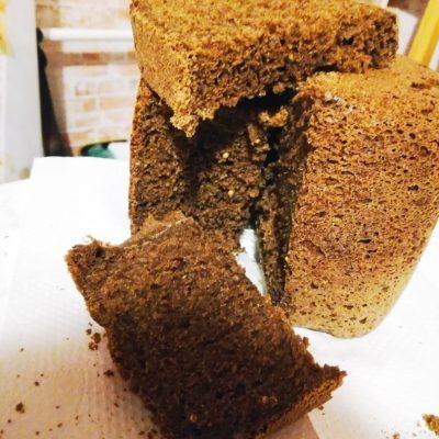 Домашний бородинский хлеб - рецепт с фото