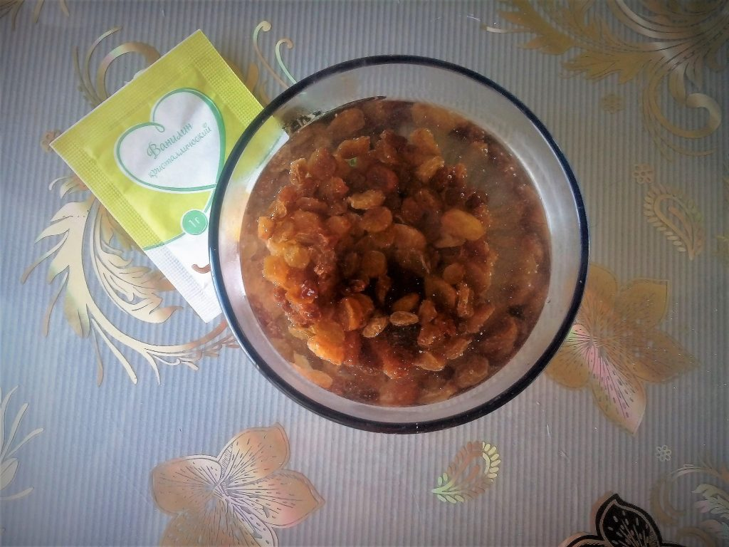 Фото рецепта - Манные мини-пудинги - шаг 2