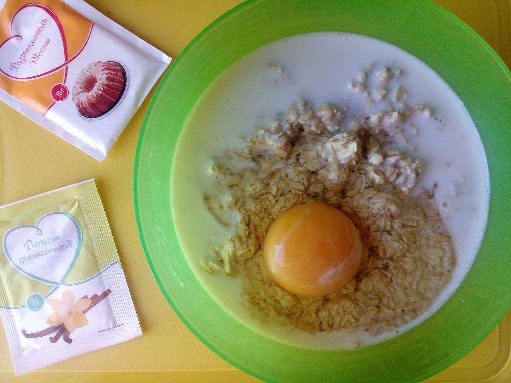 Фото рецепта - Овсяные оладушки - шаг 2