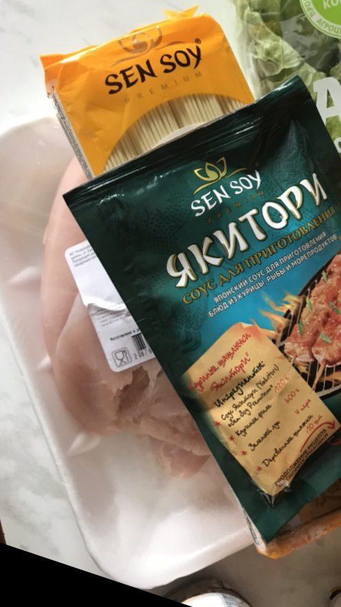 Фото рецепта - Вок-паста с курицей - шаг 1
